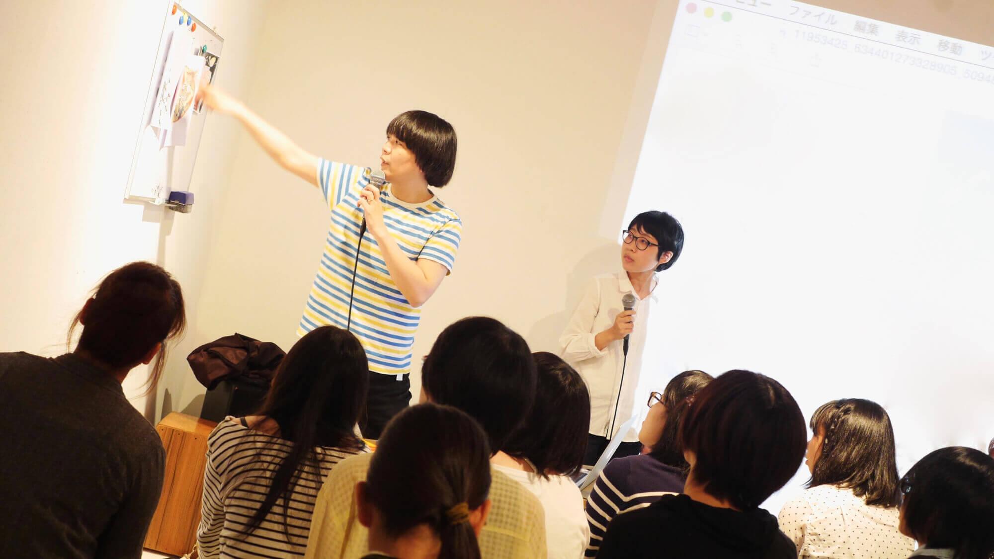 Terminal対談 : 中村佑介のイラスト教室 その2